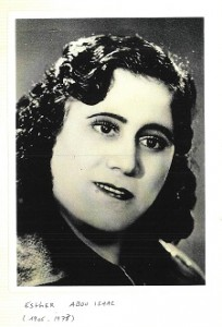 5 Esther 1906-1973