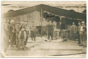1 Nissim Romi à Bône en Algérie 1925 Approvisionnement en marchandise à Lyon chez son frère grossiste