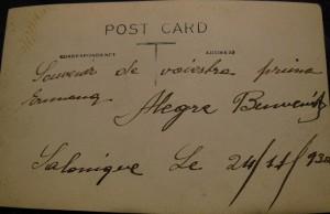 Benveniste Verso