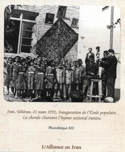1952 Ecole de l'Alliance