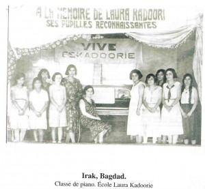 2-Bagdad Classe de Piano