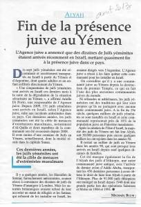 2013 Juifs Yemen