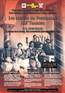 Affiche des soirées du Patrimoine Juif Tunisien