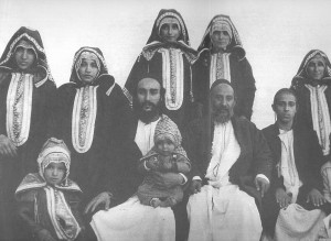 Famille Yéménite Sana'a vers 1930