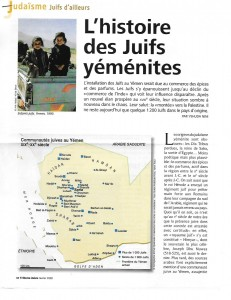 Juifs Yemen 1