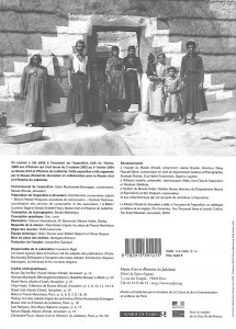 Juifs Yemen 12