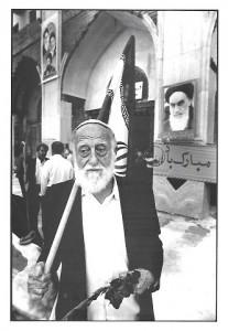 Juifs d'Iran MAHJ juin 2002