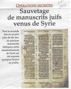 Manuscrit Syrie 2