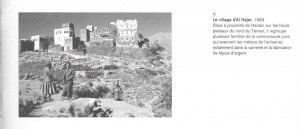 Yemen village 1983